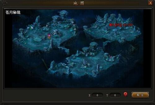 传奇霸业苍月秘境地图