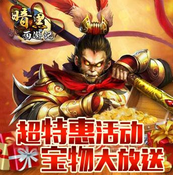 http://xy.37.com/huodong/20151029/2992.html