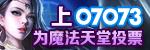 37魔法天堂07073媒体
