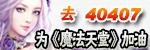 37魔法天堂40407媒体