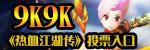 9K9K媒体