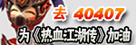 40407媒体