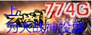 37大战神774G媒体