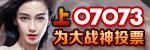 37大战神07073媒体