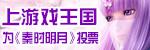 http://www.youxiwangguo.com/webgame/qsmy