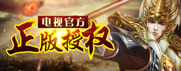 武神赵子龙-37武神赵子龙网页游戏官网路考模擬