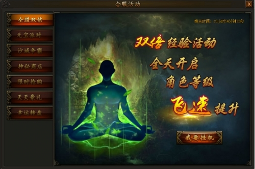 http://www.youxixj.com/yejiexinwen/146148.html