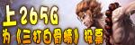 265G媒体