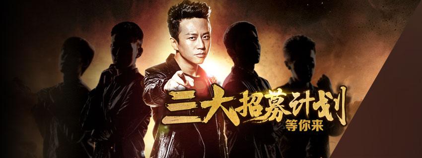 http://huodong.37.com/zt/mir/20160608_0/