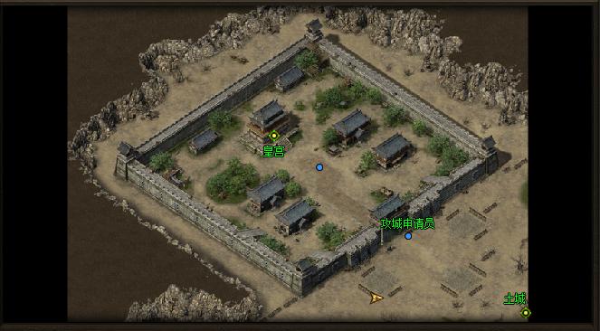 沙巴克攻城战