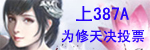 387A媒体