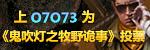 07073媒体
