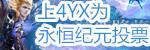 4YX媒体
