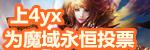 4YX游戏媒体
