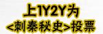 1Y2Y媒体