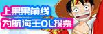 hv599手机版,m.hv599.com鸿运国际手机版,鸿运国际最新网址_果果前线
