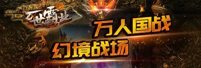 http://lw.37.com/xinwen_20140720_1173/