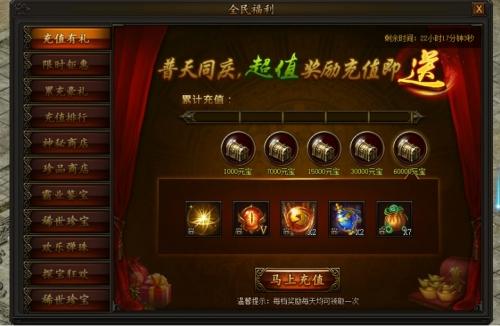 http://www.youxixj.com/yejiexinwen/207858.html