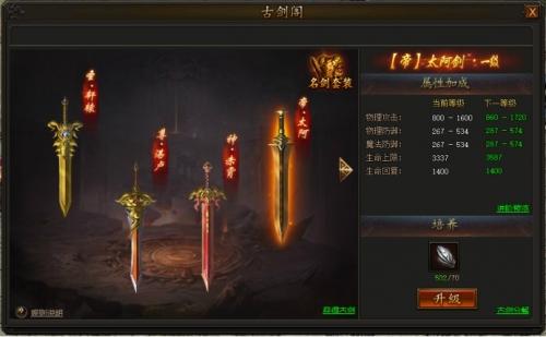 http://www.youxixj.com/redianxinwen/327366.html