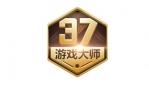 37游戏大师勋章