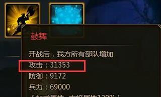 皇帝测试_大皇帝古将装备攻击属性测试_大皇帝_37游戏