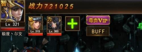 《大天使之剑H5》成就系统玩法攻略