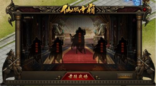 第一游戏神戒